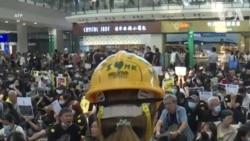Biểu tình tại sân bay Hong Kong