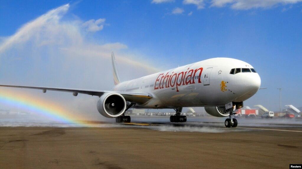 Một chiếc máy bay của hãng Ethiopian Airlines.