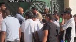 2011-09-21 美國之音視頻新聞: 利比亞籌組新政府