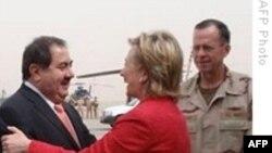 هيلاری کلينتون: ما از پیشرفتهایی که مردم عراق بدست آورده اند احساس غرور می کنیم
