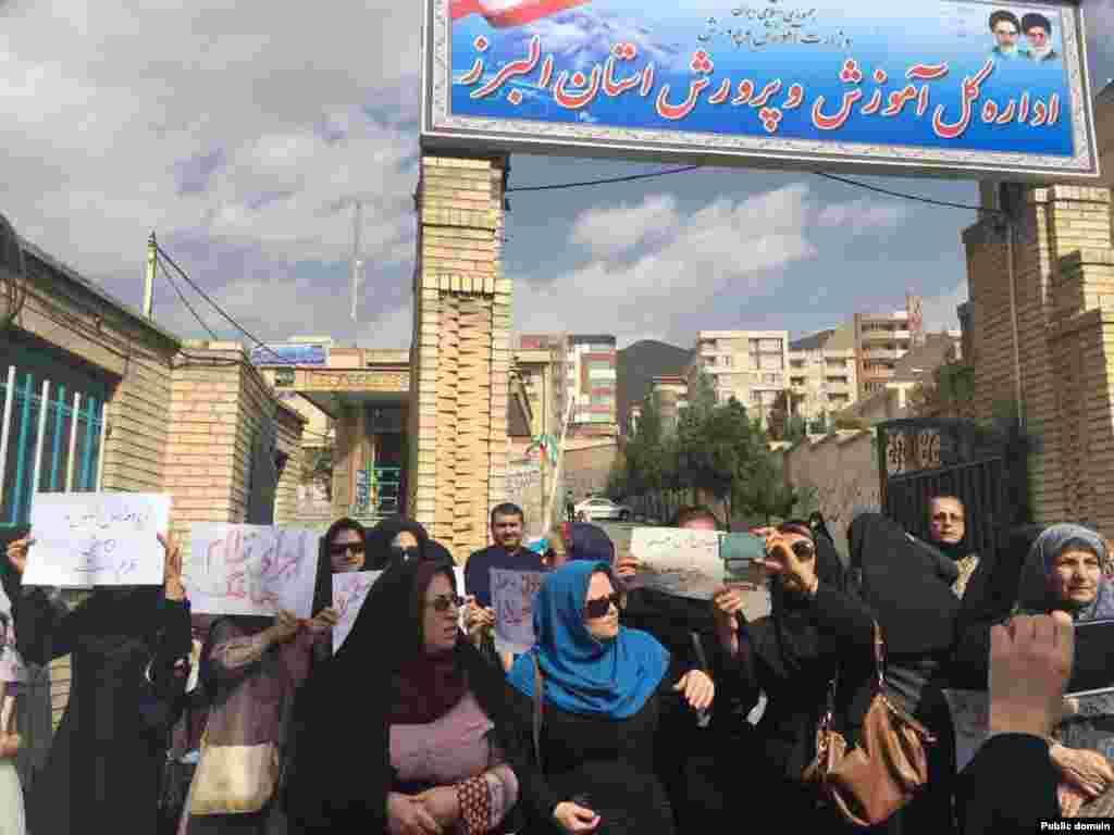تجمع سکوت معلمان ایرانی - البرز