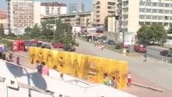 Bisedimet Beograd - Prishtine