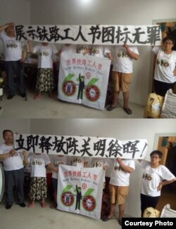 铁路维权人士抗议拘押纪念铁路工人节的工友。(推特图片)