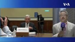 Джером Пауэлл: ФРС не будет сворачивать поддержку экономики преждевременно