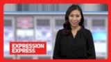 [Expression Express 특별편] 영어 뉴스에서 꼭 알아야 할 표현