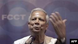 Ông Yunus nói rằng ông từ bỏ chức vụ để tránh những gián đoạn không cần thiết cho Ngân hàng Grameen