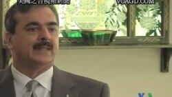 2011-09-28 美國之音視頻新聞: 巴基斯坦稱美國的批評影響關係