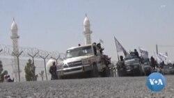 """[글로벌 나우] 탈레반 """"내전 종결""""…아프간 여성 인권 '빨간불'"""