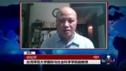VOA连线杨聪荣: 台湾总统府不同意马英九出境引发争议