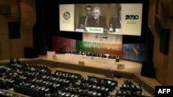 Конференция в Нагое