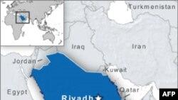 Các nhà lãnh đạo Ả Rập vùng Vịnh họp bàn về an ninh và kinh tế vùng