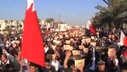 巴林數千名抗議者集會