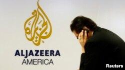 Oficinas de Al Jazeera America en Nueva York.
