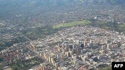 Hình chụp từ trên không trung tâm thành phố Adelaide
