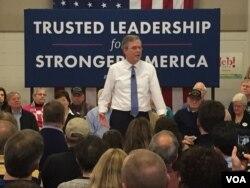 共和党总统候选人杰布·布什在新罕布什尔州选民集会上发表演讲。(龚小夏拍摄 2016年2月9日)