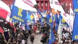 Чи матимуть протести в Україні масовий характер?
