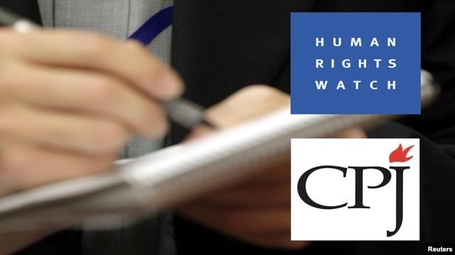 Ủy ban Bảo vệ các Nhà báo, CPJ, cho biết có 70 nhà báo bị giết và 232 người khác bị cầm tù vì những việc làm của họ vào năm 2012.