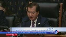 جزئیاتی از طرح کمیته داخلی مجلس نمایندگان درباره برنامه موشکی ایران