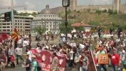 Македония на витке истории
