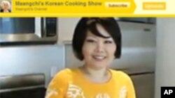 [문화가 산책] 사이버 공간 통해 한국 음식 알리기에 앞장-에밀리 김 씨