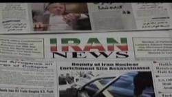 2012-02-15 美國之音視頻新聞: 曼谷爆炸﹐伊朗男子被炸掉雙腿