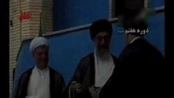 رياست جمهوری محمد خاتمی