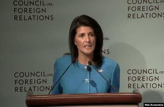 美國駐聯合國大使妮基·黑利在外交關係協會發表演講(圖片為外交關係協會網站圖片截圖)