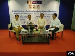 (ពីខាងឆ្វេង) លោកគុណ ចិន្តា លោក គុណ ចិន្តា ការីនិពន្ធព័ត៌មាន និងជាផលិតករកម្មវិធីទូរទស្សន៍នៅវិទ្យុសំឡេងប្រជាធិបតេយ្យ (VOD) លោក ផាក់ ស៊ាងលី អនុប្រធានក្រុមអ្នកសារព័ត៌មានកាសែតភ្នំពេញប៉ុស្តិ៍ និងលោក ម៉ៃ ទិត្យថារ៉ា និពន្ធនាយកកាសែត Khmer Times និងអ្នកសម្របសម្រួលនៅក្នុងសិក្ខាសិលាស្តីពី «ការប្រឆាំងព័ត៌មានក្លែងបន្លំសម្រាប់អ្នកសារព័ត៌មានកម្ពុជា» នៅក្រុងភ្នំពេញ កាលពីថ្ងៃទី២៥ ខែតុលា ឆ្នាំ២០១៨។ (ណឹម សុភ័ក្រ្តបញ្ញា/VOA)