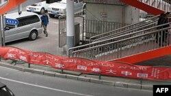 4.000 địa điểm dọc theo đường lộ ở thủ phủ Urumqi được gắn máy thu hình