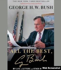 老布什传记再版 (燕青截频)