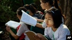 Myanmar Education
