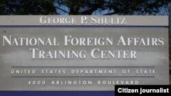 ສະຖາບັນ ສອນພາສາ ຕ່າງປະເທດ ສະຫະລັດ ຫລື Foreign Service Institute (FSI)