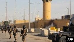 Будівлі посольства США в Багдаді