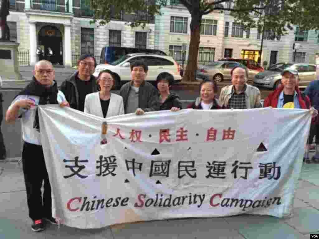 英国各界在伦敦中国使馆前呼吁中共当局公布六四真相 (美国之音江静玲拍摄)