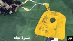 Gilet de sauvetage du vol 804 d'EgyptAir retrouvé par les Forces armées égyptienne. (Egyptian Armed Forces via AP)