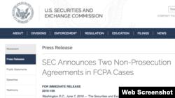 美国证监会有关两家美国公司贿赂中国官员案的新闻稿(网页截图)