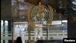 La Organización Mundial de la Salud informa que una de cada 41 mujeres muere por causas maternas en países donde el acceso a los servicios de salud es escaso.