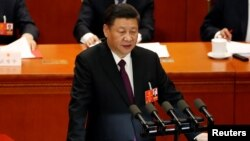 中国国家主席习近平在北京人大会堂举行的中国十三届全国人大一次会议闭幕会中发表讲话。(2018年3月20日)