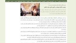 دولت احمدی نژاد هم منتقد گرانی شد