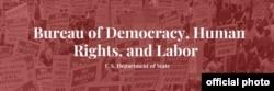 ABŞ Dövlət Departamentinin Demokratiya, İnsan Haqları və Əmək Bürosu