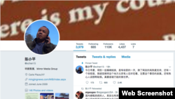 陈小平推特截图