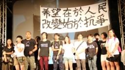 香港學聯開始公民抗命行動預演佔中(美國之音圖片/海彥拍攝)