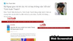 Các trang báo Việt Nam đăng nội dung trả lời của Người phát ngôn Bộ Ngoại giao Việt Nam Lê Thị Thu Hằng hôm 25/2/2021 về việc bắt cóc Trịnh Xuân Thanh nhưng sau đó đã gỡ bài. Photo Thanh Nien và Vietnam Finance.