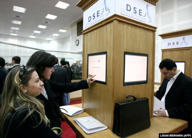 Suriye Menkul Kıymetler Borsası'nın açıldığı ilk gün (10 Mart 2009)