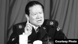 前中共常委兼政法委書記周永康。(網絡圖片)