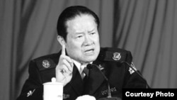 前中共常委兼政法委书记周永康。(网络图片)