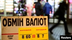 A display shows currency exchange rates in central Kyiv, Feb. 4, 2014.