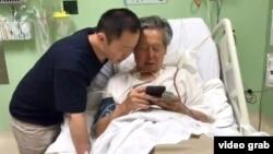 Alberto Fujimori et son fils Kenji