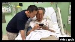 """Junta médica determinó que Alberto Fujimori """"se encuentra en condiciones estables"""" y puede recibir tratamiento ambulatorio tras anulársele en octubre un indulto humanitario para que saliera libre."""