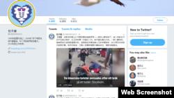 中国游客大闹瑞典(推特截屏)